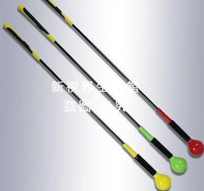 【新視界生活館】高爾夫揮桿揮桿練習器節奏 練習桿揮桿棒高爾夫用品配件