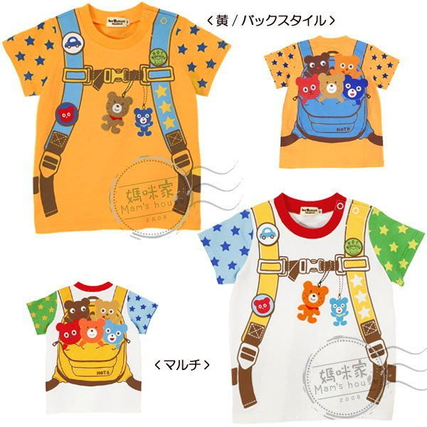 媽咪家【AB123】AB123背包T恤 日單 MIKI 雙面 印花 超可愛 小熊 假背包 造型 T恤 上衣~80-110