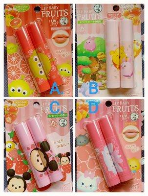 【現貨2入一組--D款】日本迪士尼,曼秀雷敦潤色,滋潤護唇膏