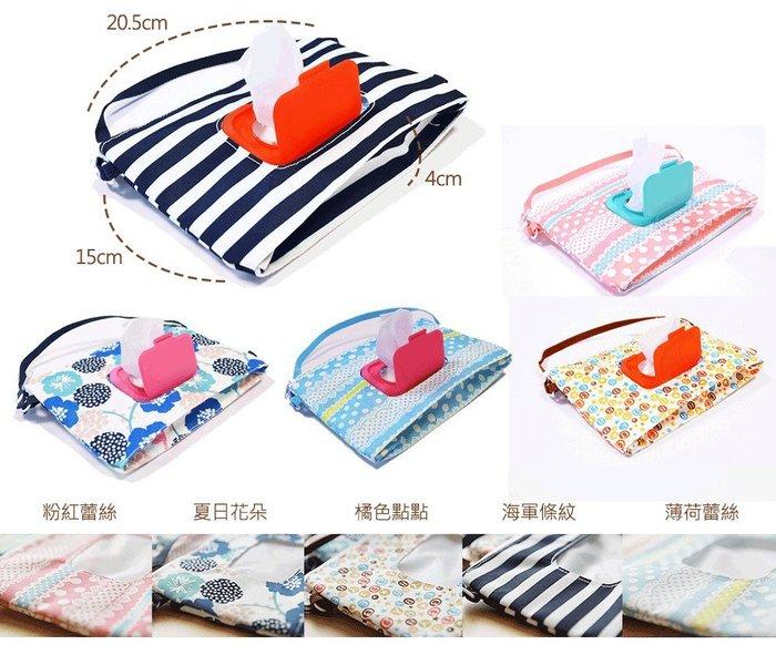 幸福♥SHOP 日本 ㊣ EDISON 聯名 2Way 濕紙巾收納包 共5款~