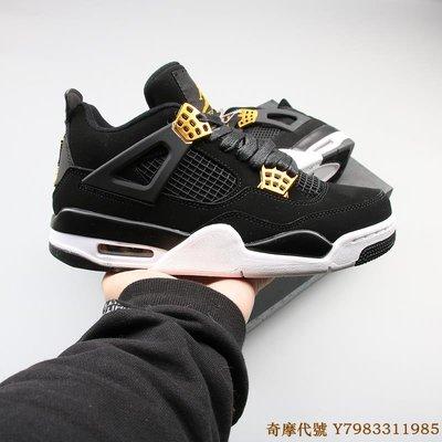 NIKE AIR JORDAN 4 Royalty AJ4 黑金 休閒運動 中幫 籃球鞋 308497-032 男鞋