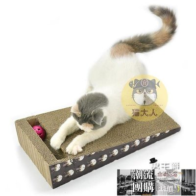 貓抓板貓抓板瓦楞紙貓窩貓爪板貓沙發貓貓玩具貓薄荷磨芽小貓咪玩具XW【潮流團購】