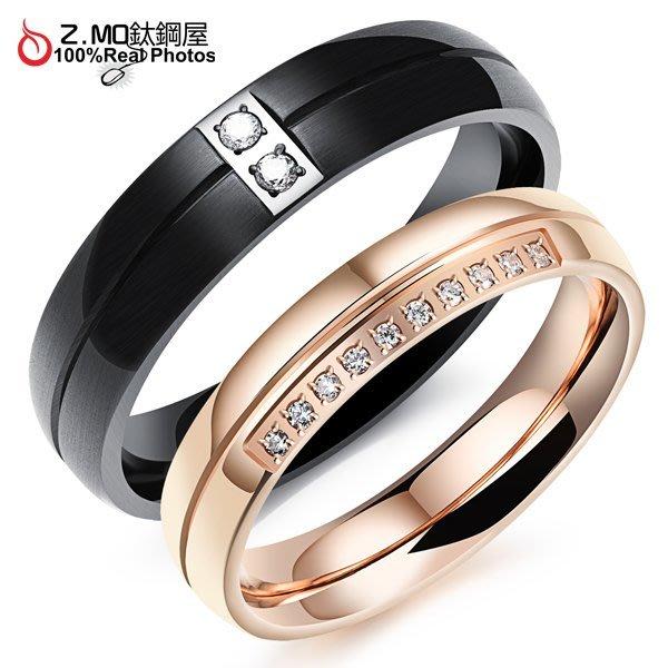 情侶對戒指 Z.MO鈦鋼屋 情侶戒指 水鑽戒指 白鋼戒指 水鑽戒指  線條戒指 情人節 刻字【BKY509】單個價