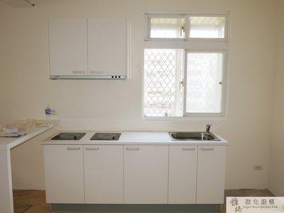 【雅格櫥櫃】工廠直營~一字型廚櫃、廚具、喜特麗、美耐檯面、結晶鋼烤門板