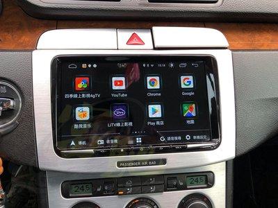 富馳汽車音響2009 福斯PASSAT 影音升級 PASSAT專用 JHY  9吋安卓導航影音主機