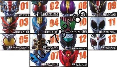 全新 Bandai Masked Rider Collection 11 幪面超人 頭像 連 sp 特別版 ( 全 15 款 ) 連普通座