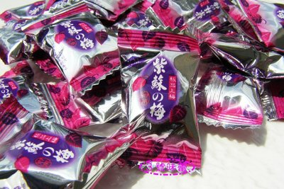 3號味蕾~紫蘇梅硬糖600克75元...酸甜戀愛口味