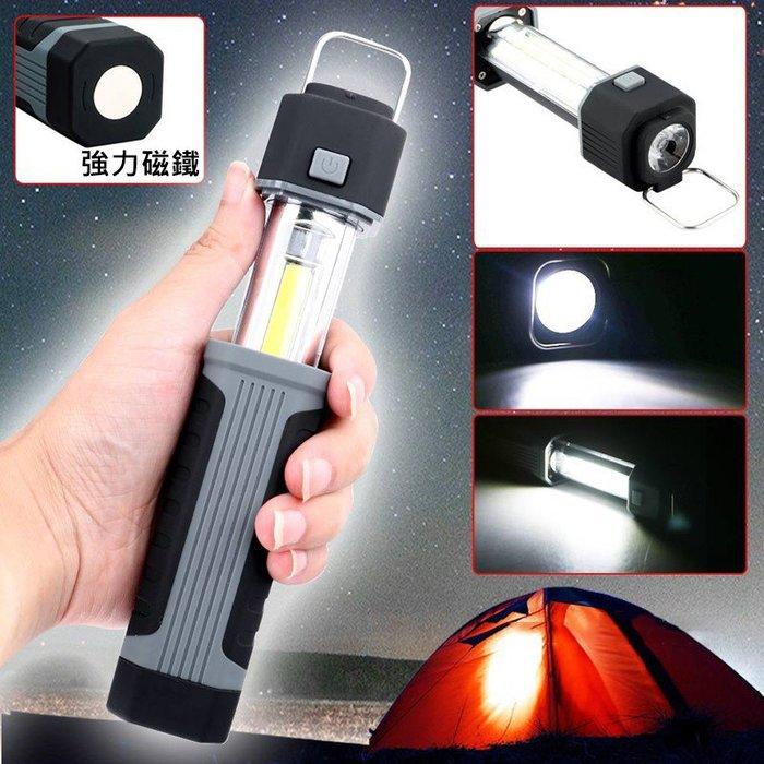伸縮工作燈 LED手電筒 戶外照明檢修COB應急燈帶強磁掛鉤夜燈