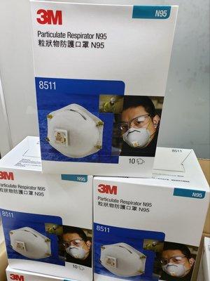 3M N95 8511 口罩 全新 1盒10個 $450