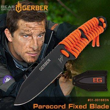 【露營趣】GERBER Bear Grylls Paracord Fixed Blade 貝爾系列 傘繩直刀 平刃直刀 瑞士刀 31-001683N