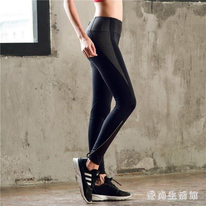 中大尺碼訓練褲 秋冬新款高腰運動健身彈力緊身跑步透氣網紗瑜伽長褲 AW6219