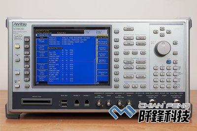 【阡鋒科技 專業二手儀器】安立知 Anritsu MT8820C 無線通訊測試儀 2G 3G 4G 2port
