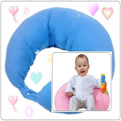 哺乳枕/孕婦枕/寶寶學坐枕/支撐枕/側...