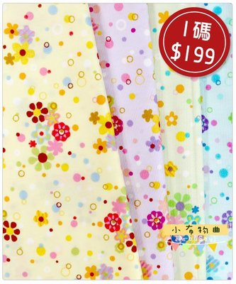 【小布物曲】純棉布-100%MIT印花 小花朵朵C/碼 共四色‧拼布/印花/特價