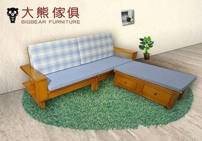 【大熊傢俱】尊尚 L 型組椅 布沙發 實木沙發 柚木組椅 柚木沙發 實木組椅 實木傢俱 客廳