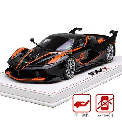 車模收藏 1:18汽車模型新品現貨 BBR 1:18仿真超跑汽車模型 法拉利FXXK 全新顏色
