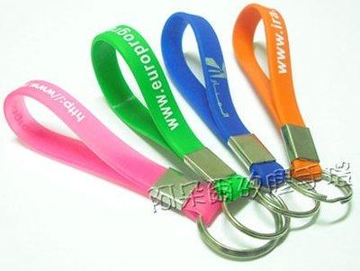 阿朵爾 訂製 矽膠 鑰匙圈 印刷 凹入 凸出 段色 混色 夜光 填色 製作 款式多樣化 可開發票(產品需詢價)