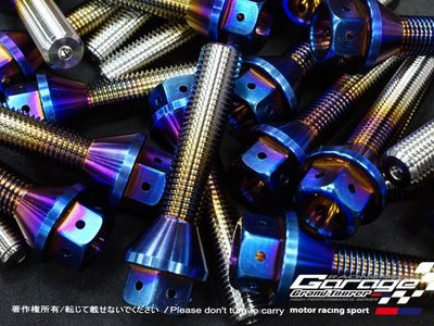 德朋國際 / BMW F20 ㊣ 64鈦合金燒色 鋁圈螺絲 鈦螺絲 M14 1.25牙