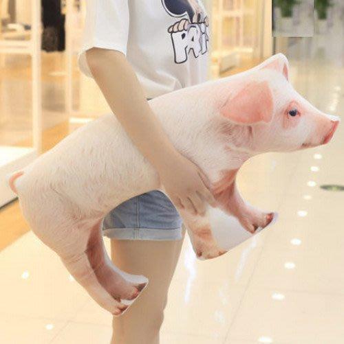 仿真豬豬抱枕 搞怪創意模擬毛絨娃娃靠枕玩具_☆找好物FINDGOODS☆