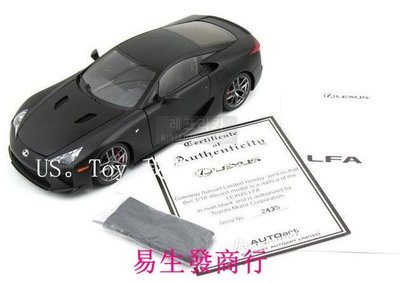【易生發商行】全新品 AutoArt 奧拓 1F18 雷克薩斯LHA 淩志LHA LEXUS LFA 車模汽F5786