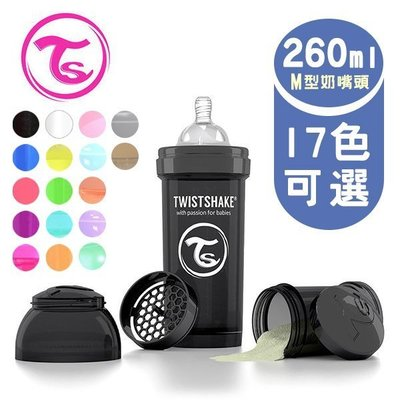 Twistshake 時尚彩虹奶瓶26...