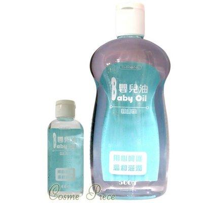 美妝片【斯儂恩-身體保養】嬰兒油500ml-呵護肌膚-溫和不刺激