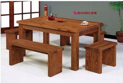 實木美式餐桌簡約現代餐廳桌子原木咖啡桌奶茶桌(一桌四椅)