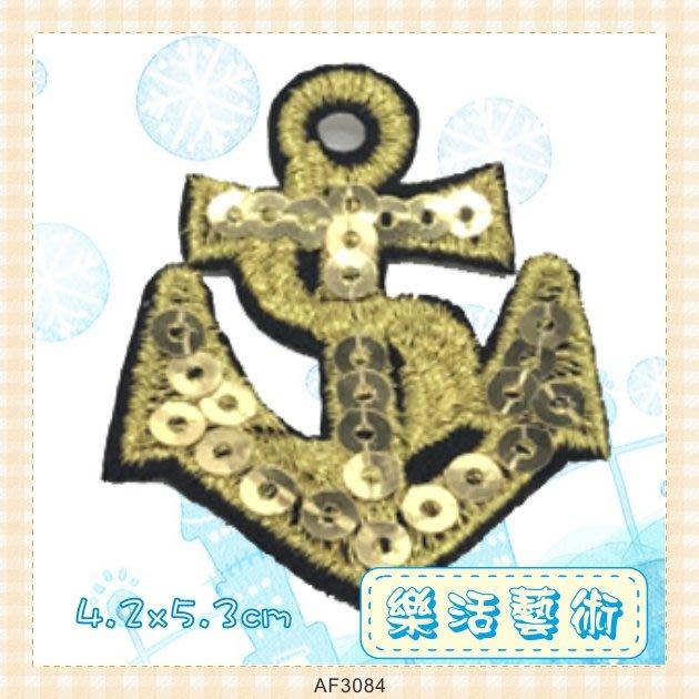 樂活藝術「燙貼布」 ~ 閃亮亮金船錨 刺繡布貼 熨斗貼 水手 軍裝 徽章《有背膠》【現貨】【AF3084】