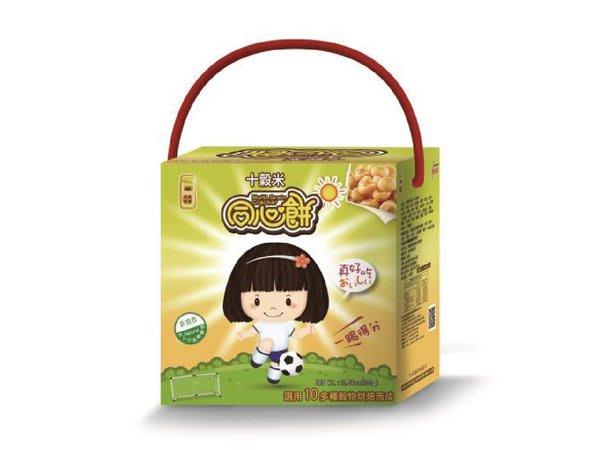 《小瓢蟲生機坊》十穀米同心餅禮盒裝 25g×12包/盒  餅乾 禮盒 伴手禮  過年禮  新年禮