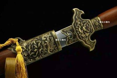 新款  牡丹劍 折疊花紋鋼 四面刃 銅裝具配件 酸枝木劍鞘