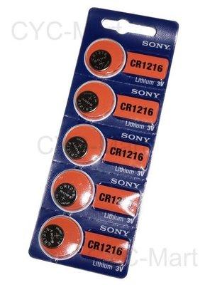 清貨特價 Sony CR1216 一排五粒 鋰電池, 電腦、手錶、相機及遙控 Use by 2024年 原裝行貨