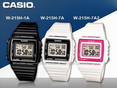 CASIO手錶專賣店 國隆 卡西歐_W-215H_方形數字錶 碼錶 鬧鈴(另DW-6900CB)