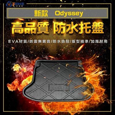 【一吉】Odyssey防水托盤 /工廠直營 Odyssey後廂墊 奧德賽防水托盤 Odyssey行李箱托盤