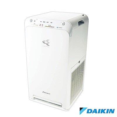【元盟電器】DAIKIN 大金 12.5坪閃流空氣清淨機 MC55USCT(歡迎詢價)有現貨