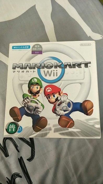 Wii方向盤