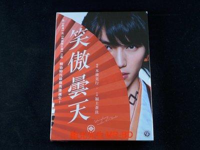 [DVD] - 笑傲曇天 Laughing Under the Clouds ( 台灣正版 )