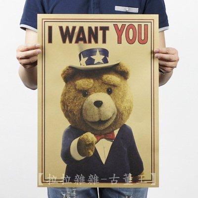 ~貼貼屋~I want u 泰迪熊 懷舊復古 牛皮紙海報 壁貼 店面裝飾 電影海報 218