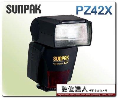 【數位達人】公司貨 SUNPAK PZ42X 閃光燈 For Canon / SUNPAK 閃光燈 / 2