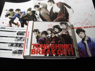 【198樂坊】東方神起BREAK OUT CD+DVD(BREAK OUT..日版)CB