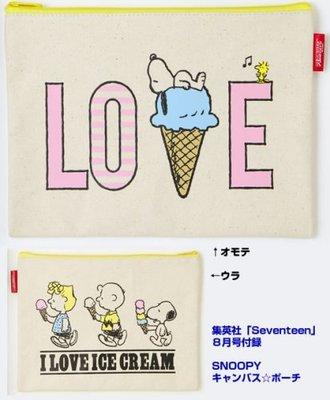 ☆Juicy☆日本雜誌附贈附錄 史奴比 SNOOPY 雙面 冰淇淋 化妝包 收納袋 手拿包 小物包 筆袋 2124