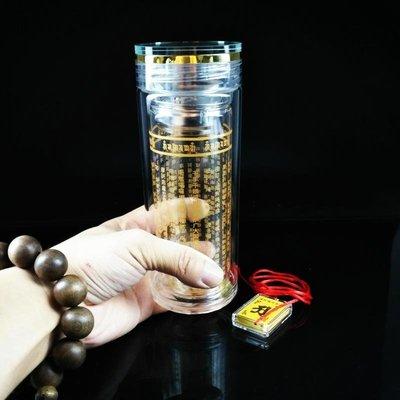 布達哈藥師咒藥師佛水晶杯佛經養生素食雙層大悲咒水晶杯水杯-- 晴景街