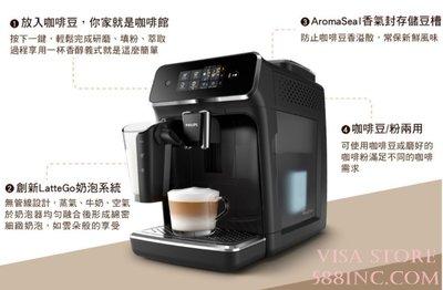 飛利浦 LatteGo全自動義式咖啡機 EP2231 2200系列  Philips Auto Espresso Mac