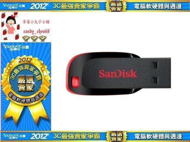 【35年連鎖老店】SanDisk CZ50 16G B Cruzer Blade 隨身碟(公司貨)有發票/5年保固