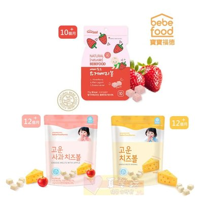 真馨坊*韓國BebeFood寶寶福德 草莓優格豆逗餅 - 副食品 寶寶米餅