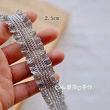 『ღIAsa 愛莎ღ手作雜貨』銀色金屬線蕾絲服裝花邊輔料布藝蕾絲寬2.5cm