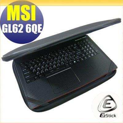 【Ezstick】MSI GL62 6QE 6QF 7QF 7RD 7QF 7RDX 15吋寬 三合一超值防震包組 筆電包 組 (15W-L)