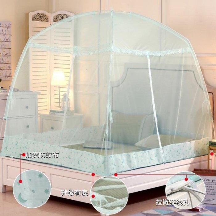 [特價]蒙古包蚊帳1.8m床雙人家用拉鍊支架新品 新款單人宿舍加密-名品館