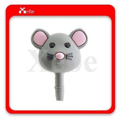 老鼠造型耳機塞(單支) - 防塵塞 老鼠 耳機保護塞 造型防塵塞 客製化禮贈品 創意禮物