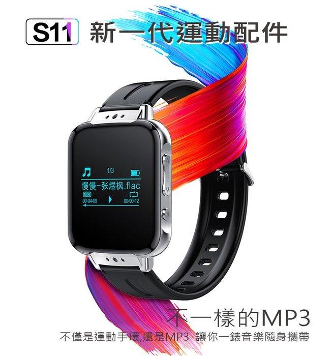 新品上架 JNN S11  智能手環MP3  運動 愛樂的好夥伴