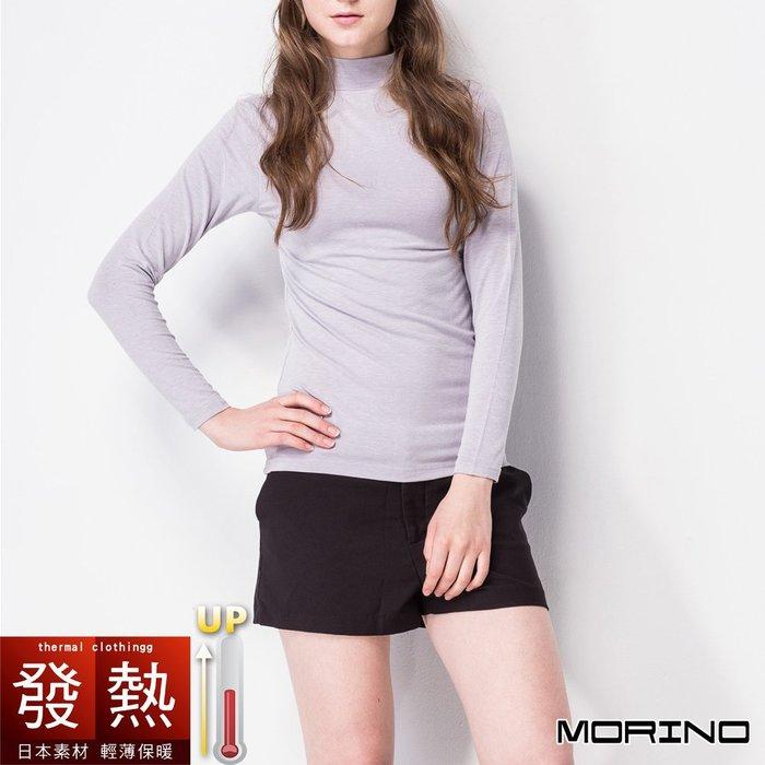 新裝下殺59折【MORINO摩力諾】女 發熱衣 長袖T恤 半高領衫 立領衫(超值2件組)免運